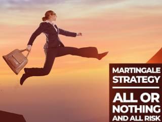 Стратегия при залозите Мартингейл